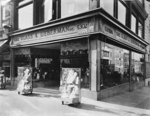 pc-store-1925
