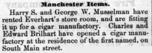 news--1884